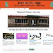 restaurant-peking
